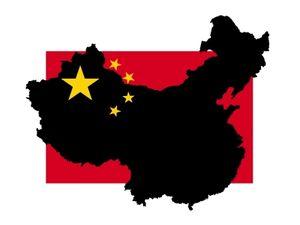 China: Twitter-Verbot reduziert Nutzer nicht (Foto: pixelio.de, G. Altmann)
